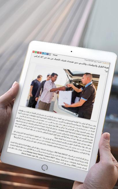 EYE OF RIYADH: RTA'S DUBAI TAXI CORPORATION USING FMS TECH TELEMATICS TECHNOLOGY LIMOUSINE SERVICE