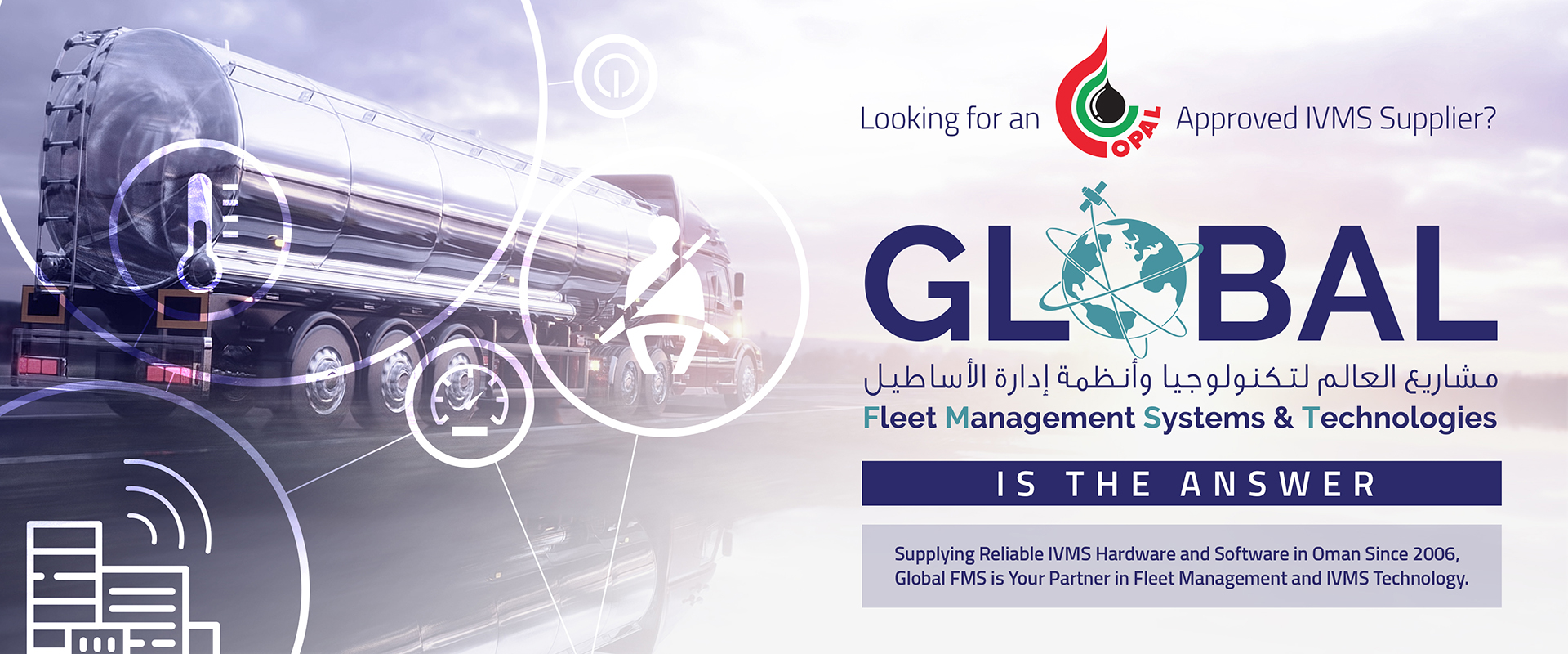 OPAL Banner, Global Fleet Management System Oman